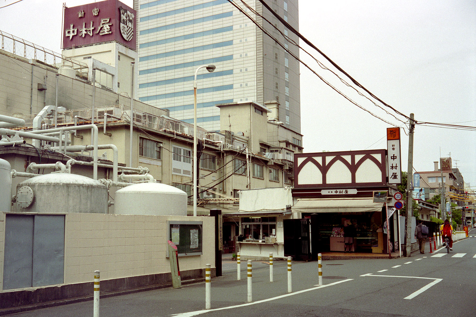 005 新宿中村屋東京工場 渋谷区笹塚1-50-9 20050508(05.33.22)