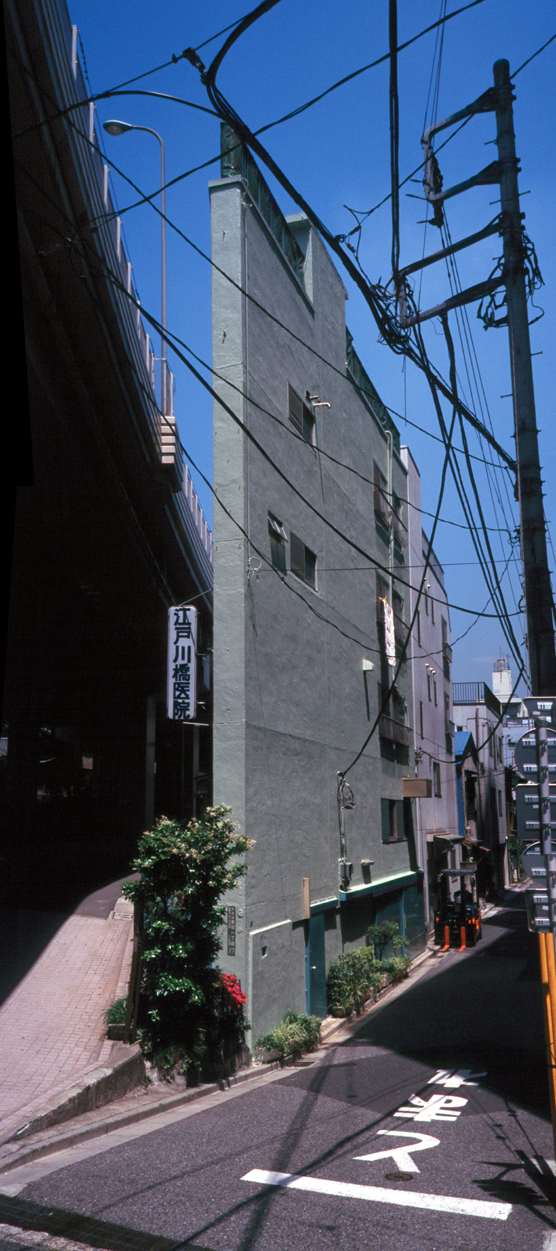006 江戸川橋のカミソリビル 文京区音羽1-27-1 20000530(00.25.30-31)