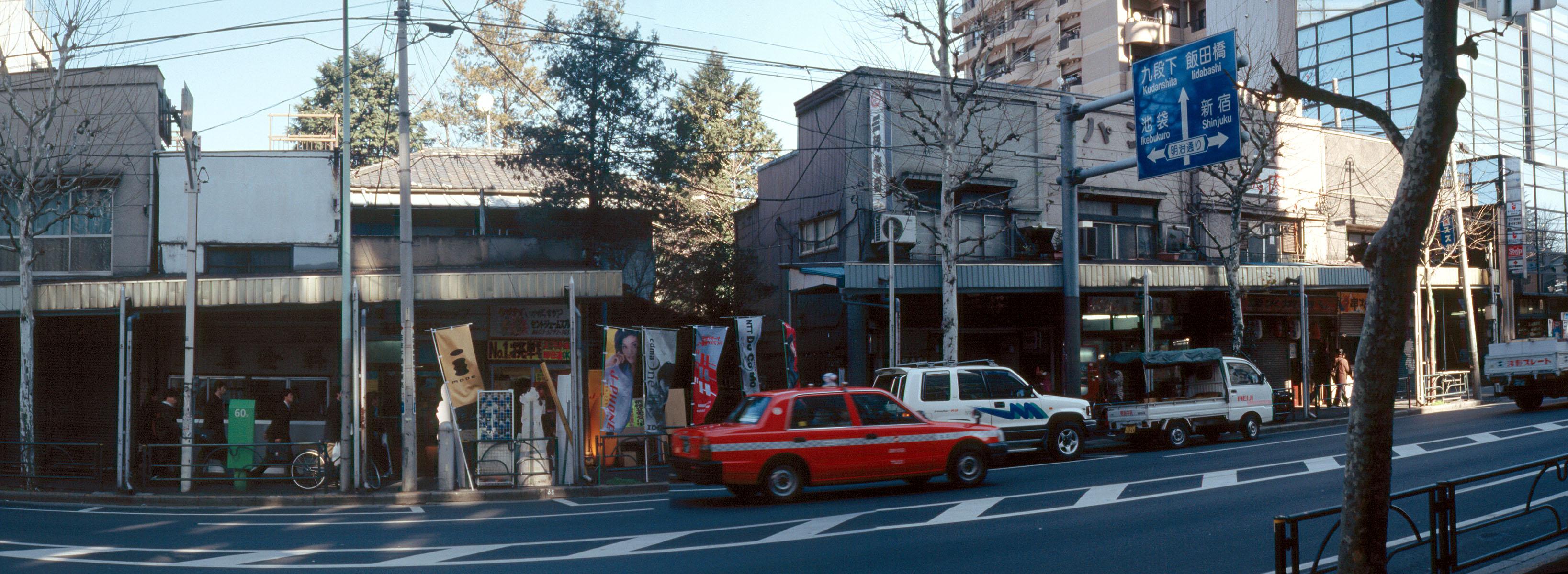011 早稲田通り、新宿区高田馬場2-2 20000202(00.04.17-18)