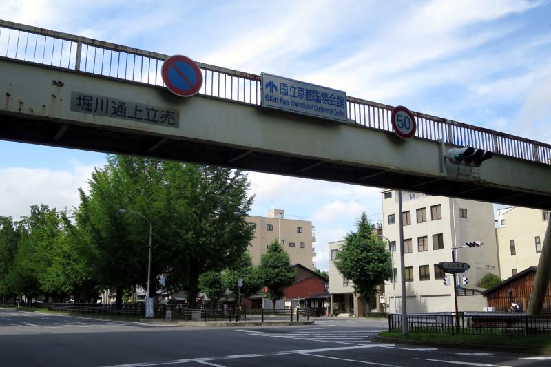 20150628_2 堀川通上立売歩道橋(2015_0628_151229)