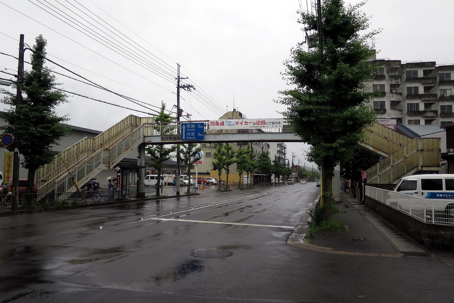 丸太町通、新宮歩道橋   赤猫丸...