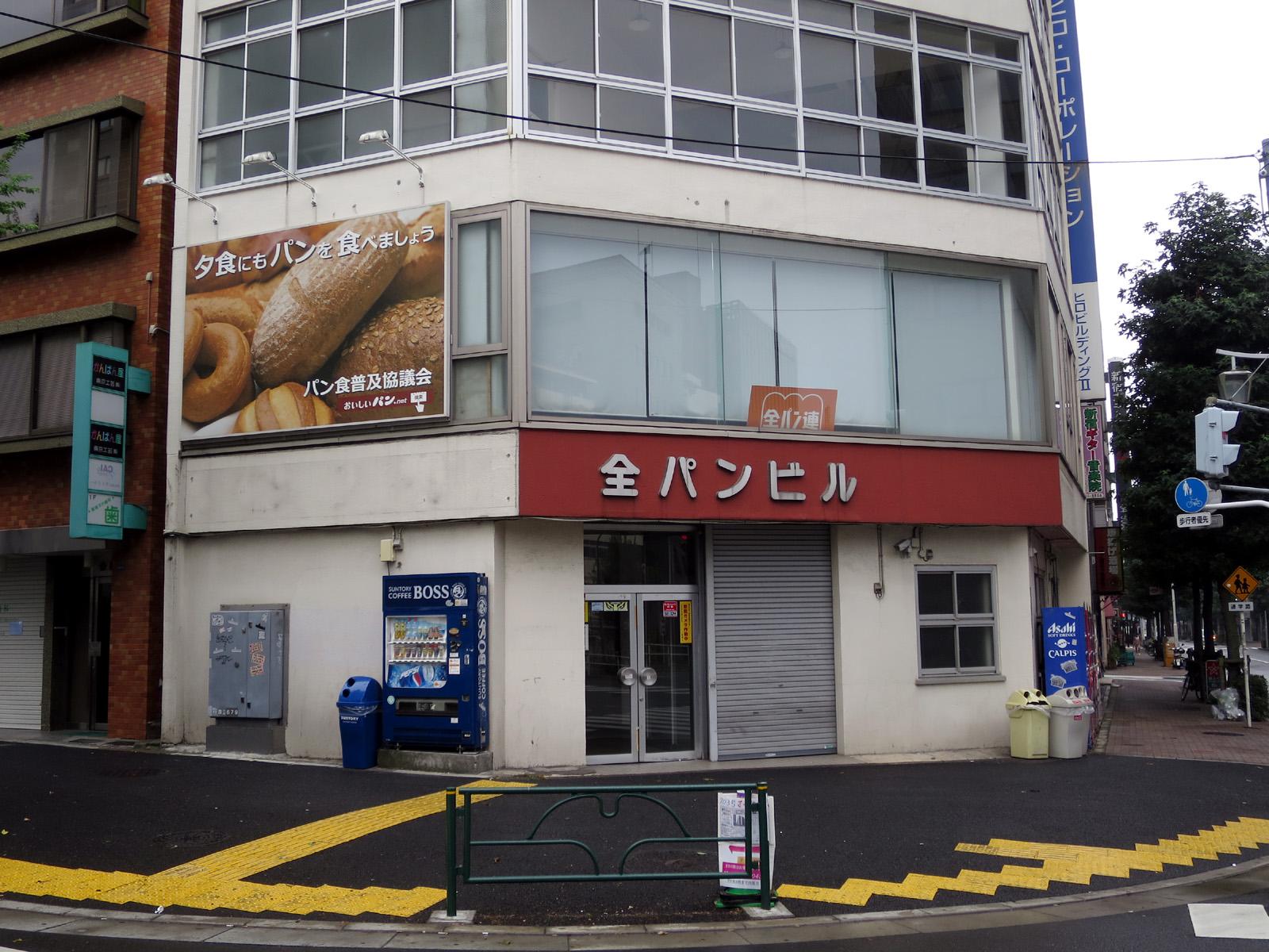 048_3 全パンビル 新宿区新宿1-34-9(2015_0813_073006)