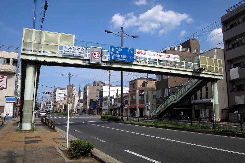 20150810_2 国道1号線・九条七本松、唐橋横断歩道橋(2015_0810_150752)
