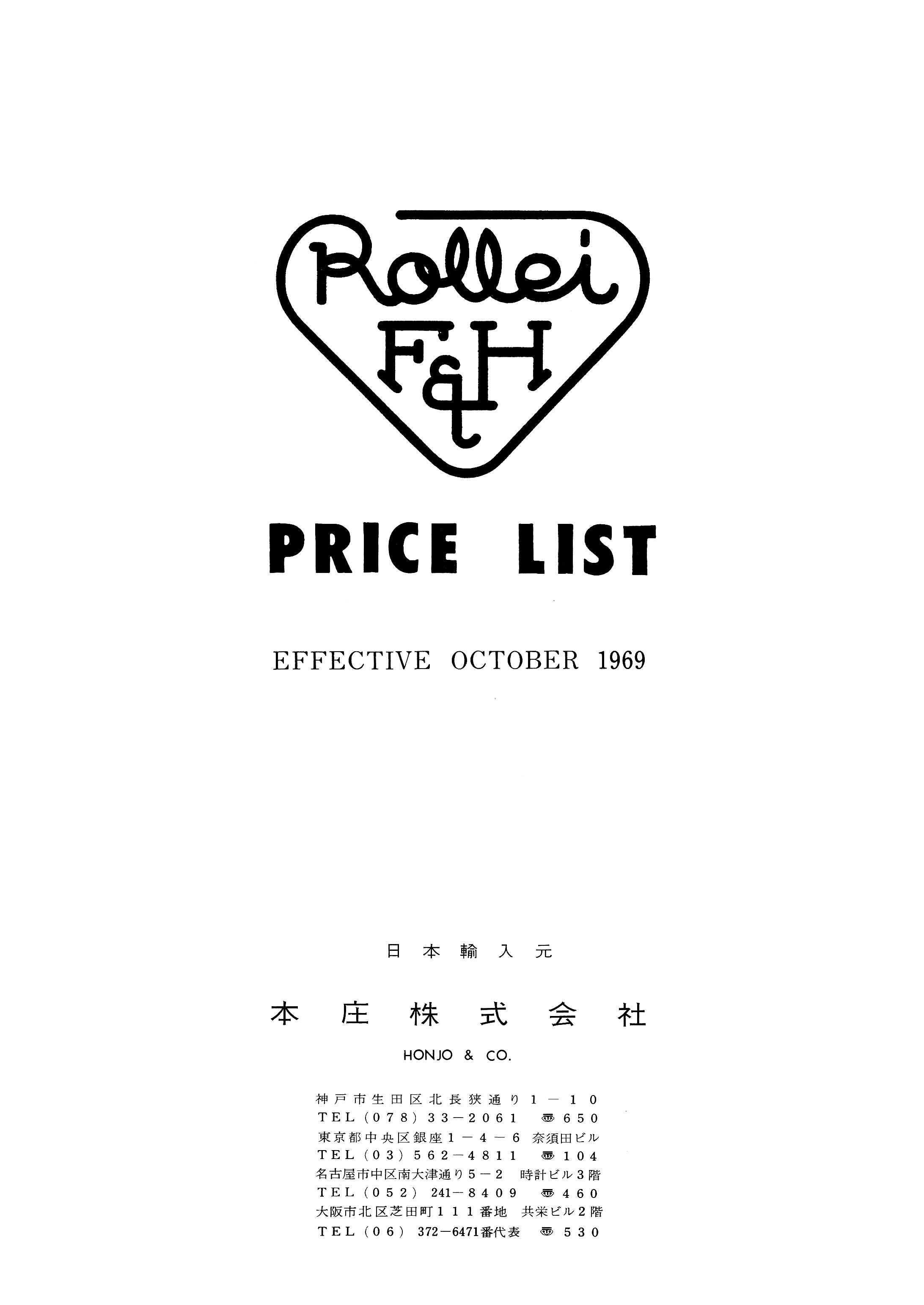 006_RollePRICELISToct.1969_01