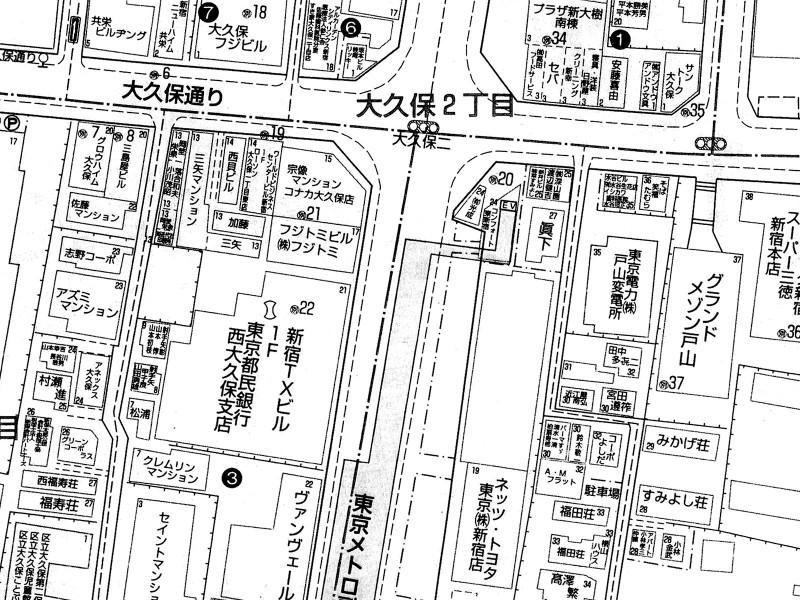 087_10 大久保2丁目交差点(2009)