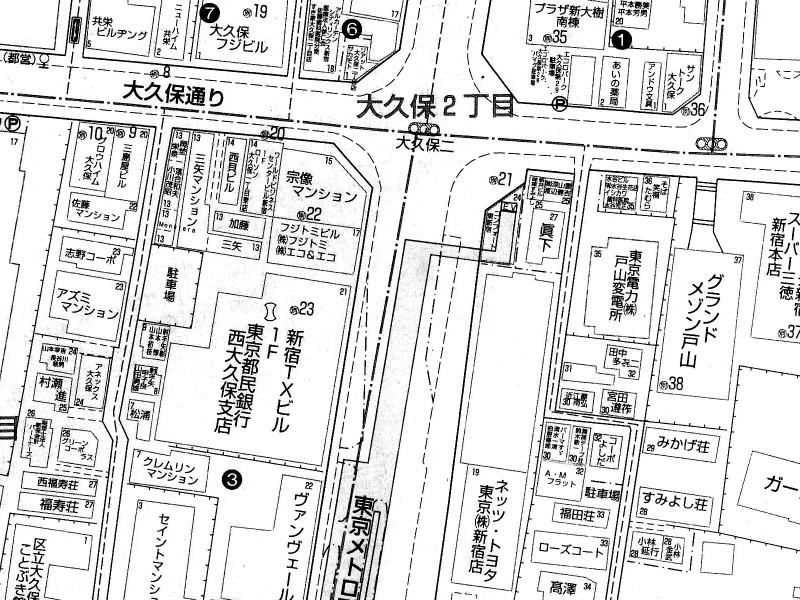 087_13 大久保2丁目交差点(2012)
