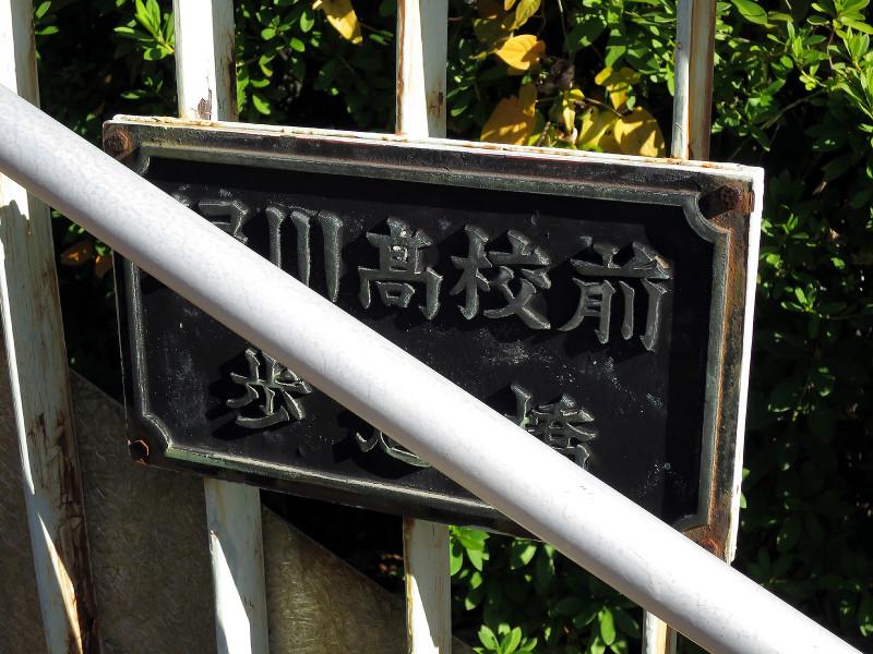 20151208_08 堀川通、堀川高校前歩道橋(2015_1208_123017)