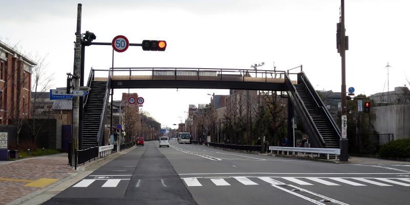 20160131_3 烏丸通、寺之内歩道橋(2016_0131_154710)