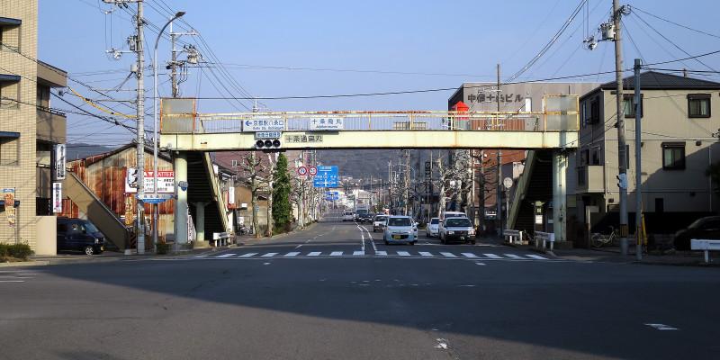20160228_6 十条通、十条烏丸歩道橋(2016_0228_153912)