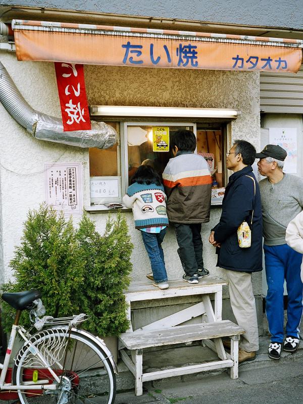 089 たい焼「カタオカ」 20080308 新宿区西早稲田3-5-2(08.17.28)
