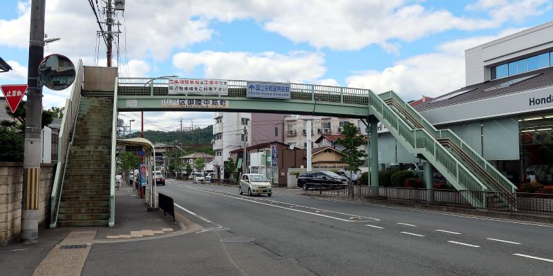 20170527_10 山科横断歩道橋(三条通)(2017_0527_140353)