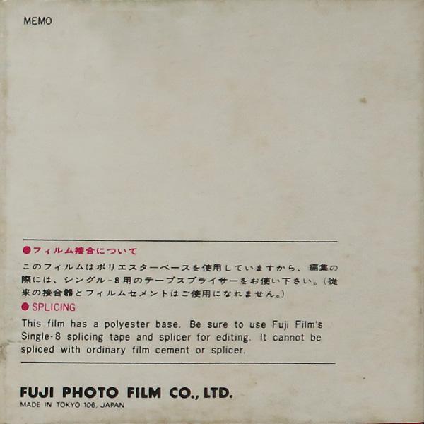 シングル8の紙箱から撮影時期を推定_07_7(2017_0630_203727)