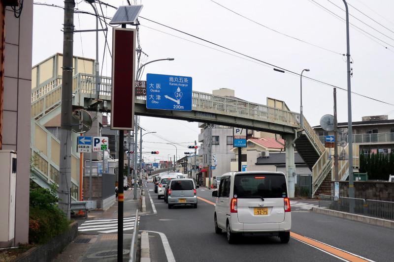 20170620_1 向島横断歩道橋(2017_0620_155515)