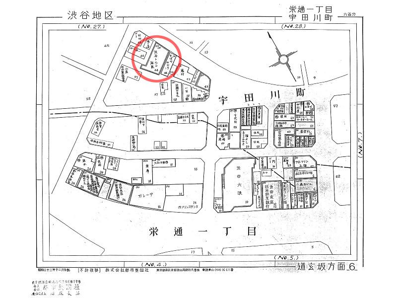 05_15bis 渋谷浴泉 195712火災保険特殊地図(戦後)