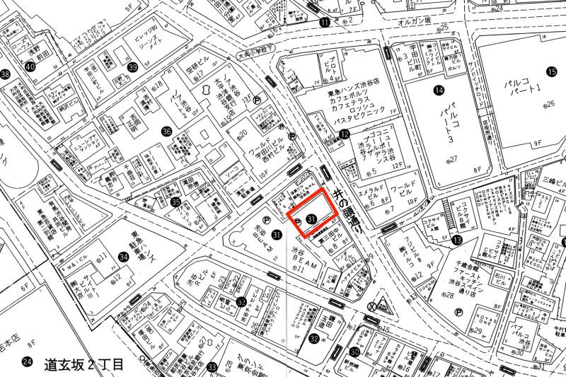 05_4 渋谷浴泉 199302