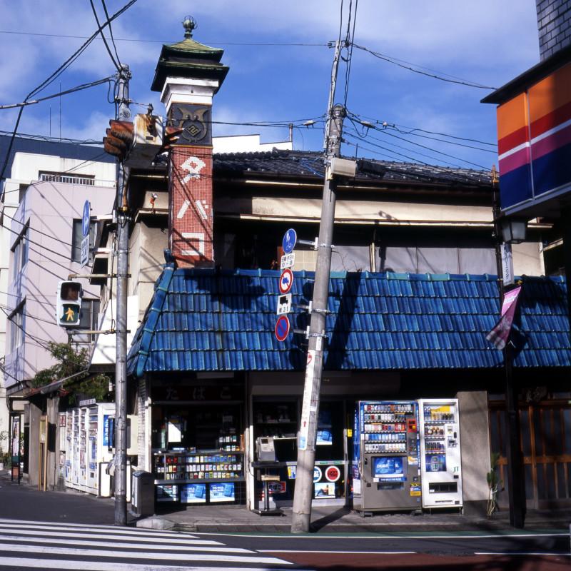 099 みみづく家 文京区後楽2-7-3 20070104(07.01.10)
