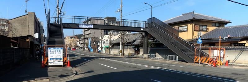 20180209_2 補修中の花園歩道橋(2018_0209_103651_stitch)