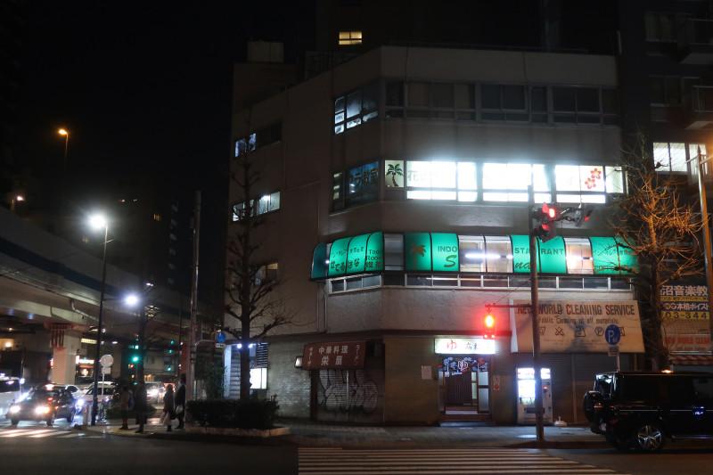 20180223_3 高松湯 品川区上大崎3-5-4(2018_0223_211032)