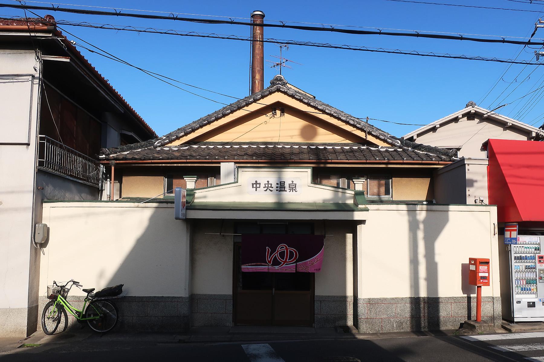 20180330_2 深井中央温泉 堺市中区深井北町757(2018_0330_162441)