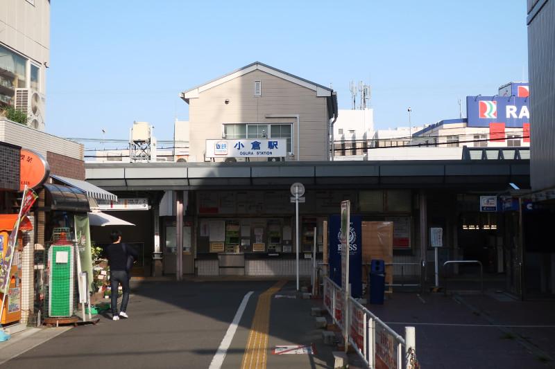 20180331_01 近鉄小倉駅(2018_0331_161650)