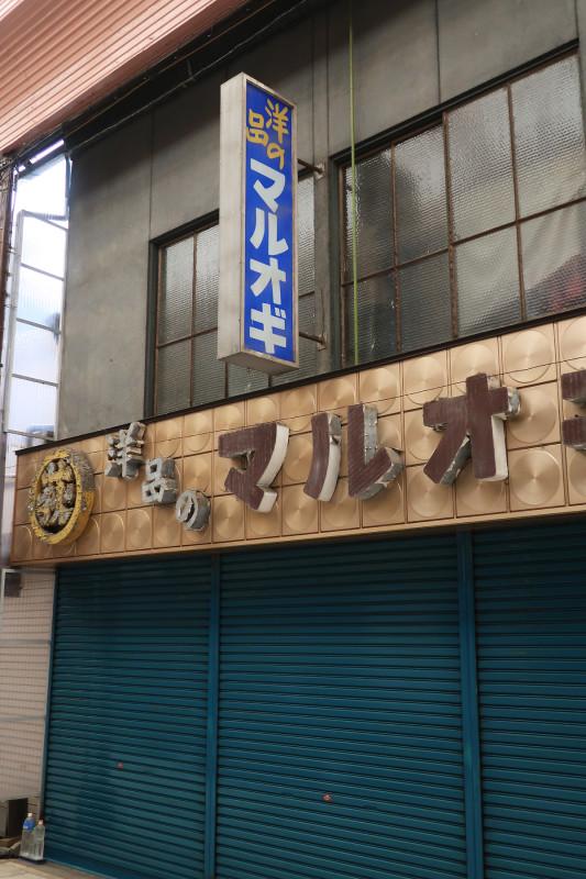 20180405_09 新町商店街(2018_0405_125515)