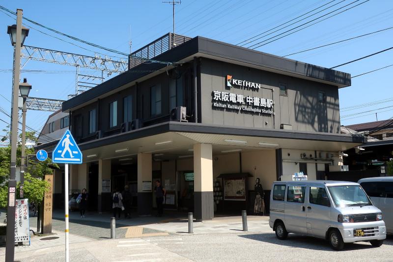 20180420_1 新地湯 京都市伏見区南新地4(2018_0420_140500)