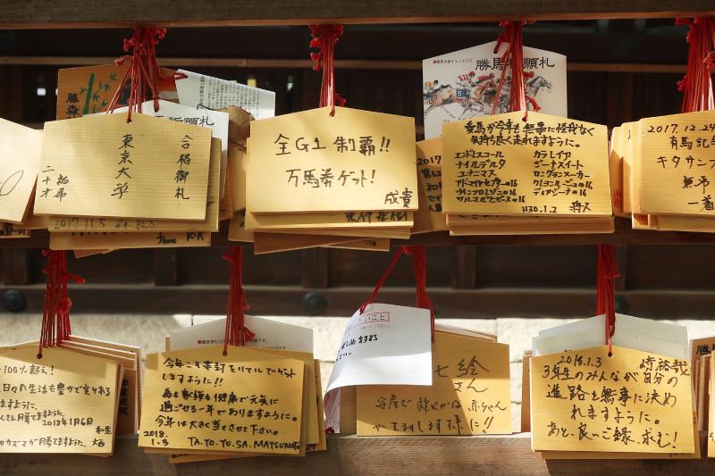 20180422_02 藤森神社の絵馬(2018_0422_141823)