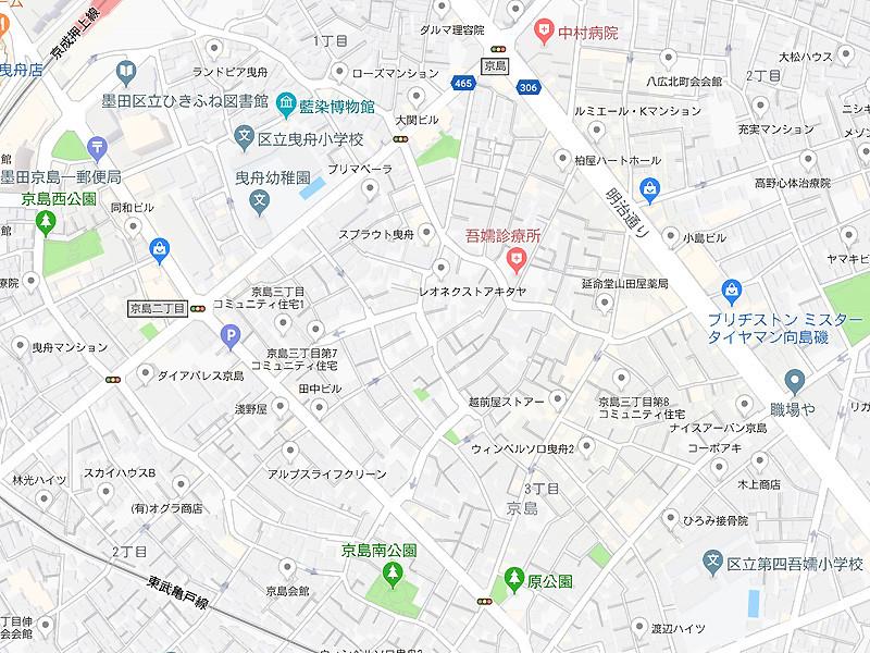 123_3 京島との比較