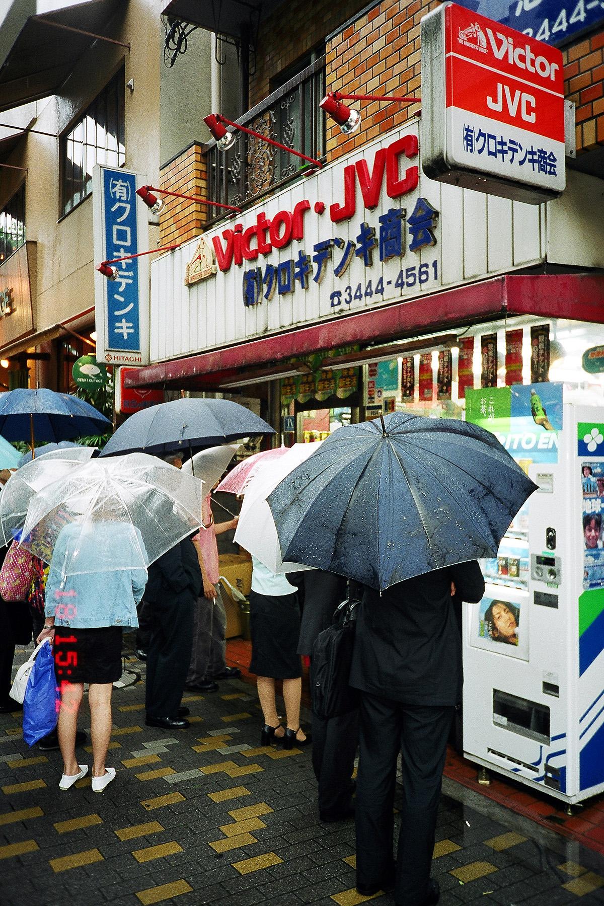 2002年FIFAワールドカップ・日本対トルコ戦を街頭で観戦 東京の栞(022 ...